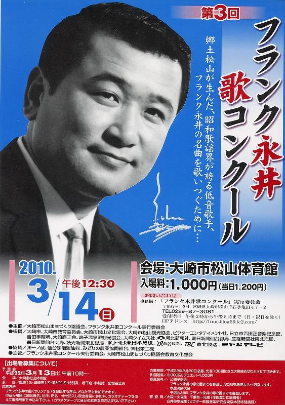 http://frank-m.org/poster.jpg